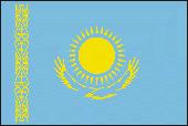 Kazakça Tercüme Çeviri