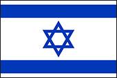 İbranice Tercüme Çeviri